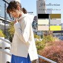 【JG Collectionスウェットシリーズ】 レディース パーカー スウェット フード 裏毛 長...
