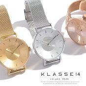 KLASSE14クラス14腕時計Volareレディースシルバーゴールドローズゴールドメッシュベルトギフト即日発送【あす楽】