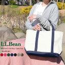 Llbean-bag1-01m