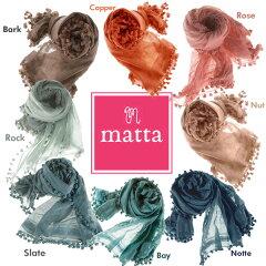 複数購入でさらに最大2800円割引 matta マッタ 2011F/W 新作 dupatta 即日発送 マッタ matta DU...