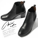 Mio-shoes8-01