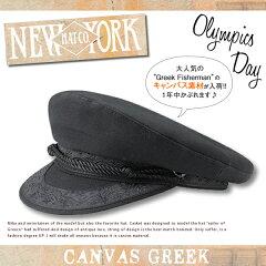 new york hat ニューヨークハット 【楽天最安値】【雑誌掲載】☆ ニューヨークハット ♪グリー...