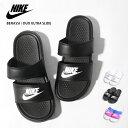 Nike-benasd-01b