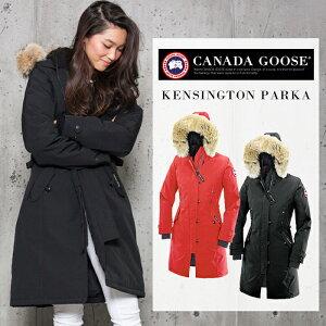 【jg】CANADA GOOSE カナダグース レディース ミリタリージャケット ダウン ロング ファー 《 KENSINGTON PARKA 》ふわふわの フード ファー や首元 裾のリブなど 防寒性 ばっちり♪ ロング丈 とウエストが絞れるデザインが大人カジュアル♪