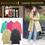 MACKINTOSH�ޥå���ȥå���ܥ��������ȥ��������ȡ�LADIESBANTON��
