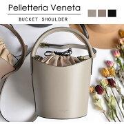 Pelletteria ペレッテリアベネタレディース ショルダー イタリア製 トレンド デザイン レディス コンビニ