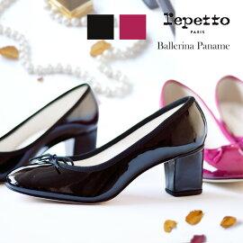レペットrepettoバレエシューズパンプスチャンキーヒールBallerinaPaname靴パテントヒールフランス製太ヒールエナメルかわいいおしゃれレディースシューズ送料無料
