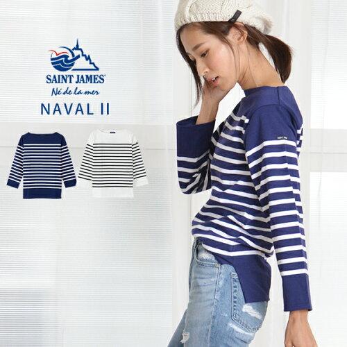 Saint James セントジェームス ボートネック ボーダー バスクシャツ/長袖 NAVAL ll ナヴァル2 |レ...