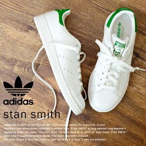 【ss】【fw】adidas STAN SMITH 正規品 雑誌掲載多数の入手困難アイテム 世界中のスニーカーフ...