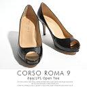Corso-opte-01a