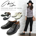 Dnw429ml-shoes-01e