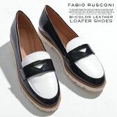 ファビオルスコーニ Fabio Rusconi ローファー フラット レディース レザー ブラック ホワイト Bi-color Leather Loafer Shoes イタリアブランド 新作 高級ブランド クオリティー 【送料無料】【あす楽】