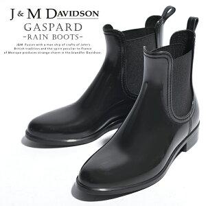 【jg】J&Mデヴィッドソン サイドゴア レディース レインブーツ ショートブーツ J&M Davidson ブラック《 GASPARD 》晴れでも履ける!話題のブランド!待望の新作 ショートブーツ レインシューズ
