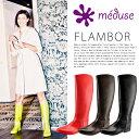 Meduse-flambor-01