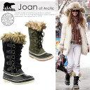 Sorel-joanoa-01b