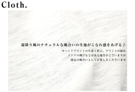 ハピネス10ハピネスTシャツ【メール便対応商品・即日発送】レディースカットソーロゴTシャツHappiness10ロゴプリント