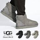 Ugg-clamini2-01c