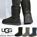 Ugg-clasho2-01a