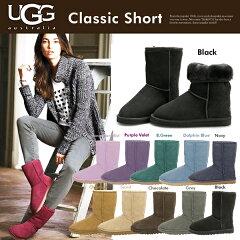 【jg】【 UGG アグ 】 上質 シープスキン ミディアム ムートンブーツ Classic Short 厚みのあるボアが暖かい♪ ムートン ブーツ セレブ愛用ブランド UGG 定番 クラシック ショート 革靴