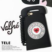 Valfrecaseヴァルフェースマホケース3D牛乳パックiPhone6/6siPhone6+Boystears3DIPHONE6CASEシリコンジュースアイフォンケースモバイルカバー即日発送