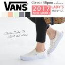 Vans-classic-01g