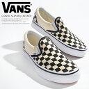 Vans-classicsp12-01