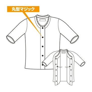 【介護用】 【介護肌着】マジック式前開きシャツ5分袖(2枚組) オフホワイト M~LLサイズ (婦人用)【綿100%】【丸首】【介護衣料】【1点までDM便可】 (AB51)