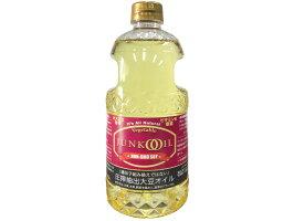 NON-GMOJUNKOOIL920gジュンコオイル圧搾抽出無添加大豆油オイル健康