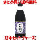 しょう油 醤油 マルシマ 丸島醤油 天然醸造杉桶醤油 <濃口>360ml×12本セット(1ケース)まとめ買い送料無料