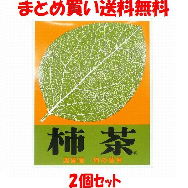 柿茶 農薬不使用 自然栽培 四国産柿の葉 柿茶本舗 ティーバッグ 4g×28袋×2箱セットまとめ買い送料無料