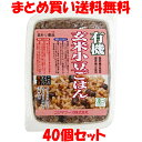 有機玄米小豆ごはん レトルト コジマフーズ 160g×40個セットまとめ買い送料無料