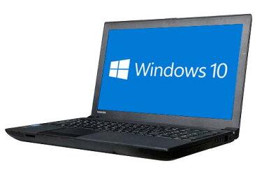 【中古パソコン】【Windows10 64bit搭載】【テンキー付】【メモリー4GB搭載】【HDD500GB搭載】【DVDマルチ搭載】 東芝 Dynabook Satellite B453/J (169882)