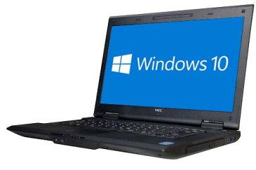 【中古パソコン】☆【Windows10 64bit搭載】【HDMI端子搭載】【Core i3 3120M搭載】【メモリー4GB搭載】【HDD320GB搭載】【DVD-ROM搭載】【中野店発】 NEC VersaPro VX-G (2056999)