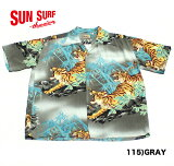 "No.SS36655SUNSURFSpecialEditionS/SSHIRTS""GAUGUINWOODCUTMYSTIC"""