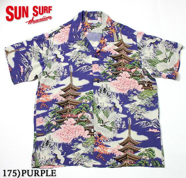 トップス, カジュアルシャツ No.SS32163 SUN SURF SS RAYON HAWAIIAN SHIRTFIVE STORIED PAGODA
