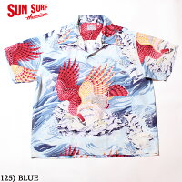 """No.SS38415SUNSURFサンサーフSPECIALEDITION""""THEEAGLEHASLANDED"""""""
