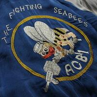"No.TT13922TAILORTOYOテーラートーヨーSOUVENIRJACKETSPECIALEDITION""Seabees×JapanMap"""