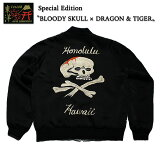 "No.TT14118TAILORTOYOテーラートーヨーSOUVENIRJACKETSPECIALEDITION""BLOODYSKULL×DRAGON&TIGER"""