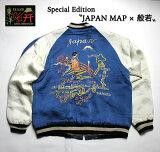 "No.TT14119TAILORTOYOテーラートーヨーSOUVENIRJACKETSPECIALEDITION""JAPANMAP×般若"""