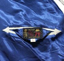 "No.TT14207TAILORTOYOテーラー東洋ACETATEQUILTSUKA""ROARINGTIGER×EAGLE&DRAGON"""
