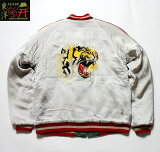 "No.TT14270TAILORTOYOテーラートーヨーACETATESOUVENIRJACKETSPECIALEDITION""TigerHead&EaglePrint"""