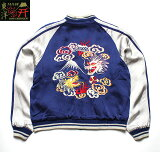 "No.TT14383TAILORTOYOテーラートーヨーSOUVENIRJACKETSPECIALEDITION""DUELLINGDRAGONS×TIGERPRINT"""