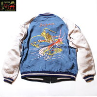 "No.TT14633TAILORTOYOテーラートーヨーSOUVENIRJACKETSPECIALEDITION""DRAGON×EAGLEPRINT"""