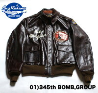"No.BR80484BUZZRICKSON'SバズリクソンズTypeA-2No.23380""ROUGHWEARCLOTHINGCO.""345thBOMBGROUP"