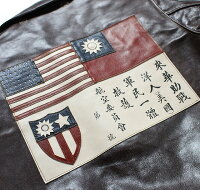 """No.BR80506BUZZRICKSON'SバズリクソンズA-2No.23380ROUGHWEARCLOTHINGCO.""""AIRTRANSPORTCOMMANDPATCH"""""""