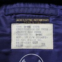 "No.BR14432BUZZRICKSON'SバズリクソンズB-15CA.F.Blue(MOD)""B.RICKSON&SONS.INC.""497thFTR.INTCP.SQ."