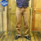 No.BR41901BUZZRICKSON'SバズリクソンズWWIBROWNDENIMARMYTROUSERS