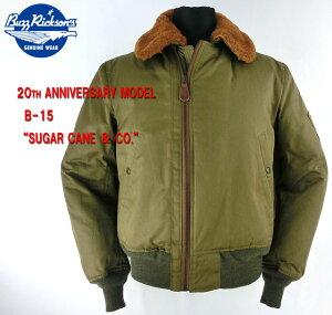 【BUZZ RICKSON'S/バズリクソンズ】フライトジャケット No.BR12815 B-15