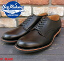 No.BR02146 BUZZ RICKSON'S バズリクソンズWILLIAM GIBSONBLACK SERVICE SHOES