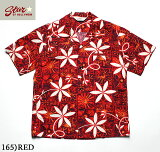 "No.SH38118STAROFHOLLYWOODCOTTONSHIRT""BLUEHAWAII"""